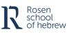 Rosen School of Hebrew
